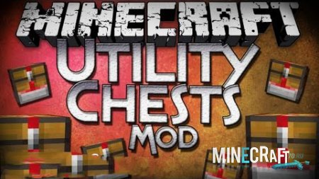 Utility Chests [1.6.2]