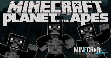 Dawn of the Planet of the Apes для 1.7.10