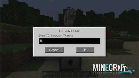 Map Making Tools Mod 1.7.10 and 1.7.2