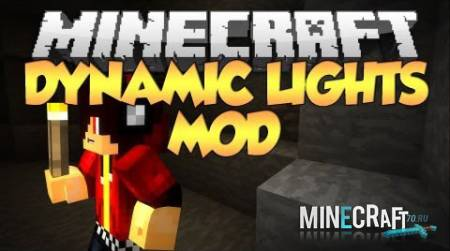 Dynamic Lights для 1.8