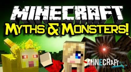 Myths and Monsters Mod 1.7.10/1.7.2