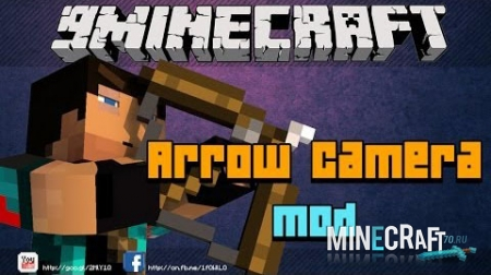 Arrow Camera Mod 1.8