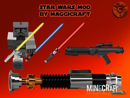 Мод Star Wars by MaggiCraft 1.7.10