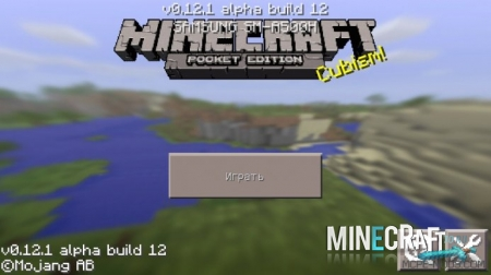 Скачать Minecraft - Pocket Edition 0.12.1 Build 12