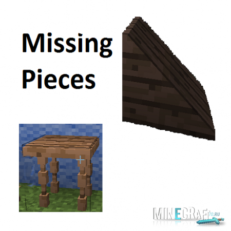 Missing Pieces [1.8]