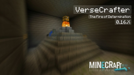 VerseCrafter: The Fire of Determination | [0.16.x]